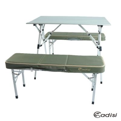 ADISI 四人輕便組合桌椅 AS14074(戶外、露營、桌椅)