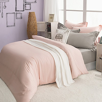 BUNNY LIFE 玫瑰粉-雙人-絲光精梳棉4件組-純粹系列