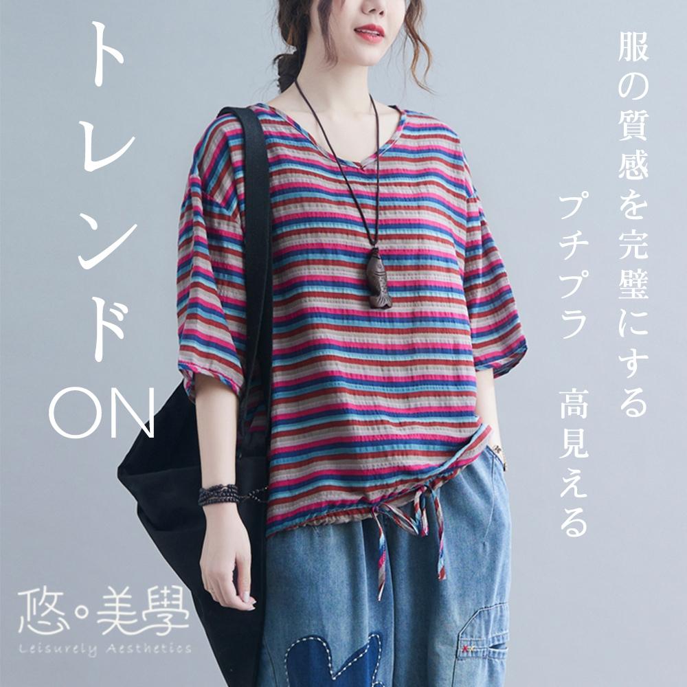 悠美學-日系文藝圓領彩色條紋造型上衣-2色(F)