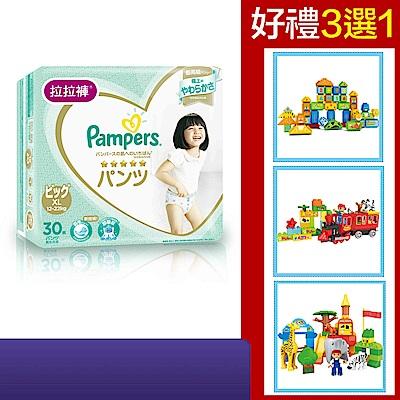 幫寶適  一級幫 拉拉褲/褲型尿布 (XL) 30片X4包_日本原裝/箱