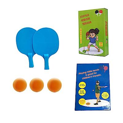 凡太奇 熱銷乒乓球訓練器組 - 速