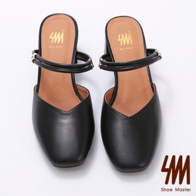 SM-素面方頭大V雙環帶穆勒鞋