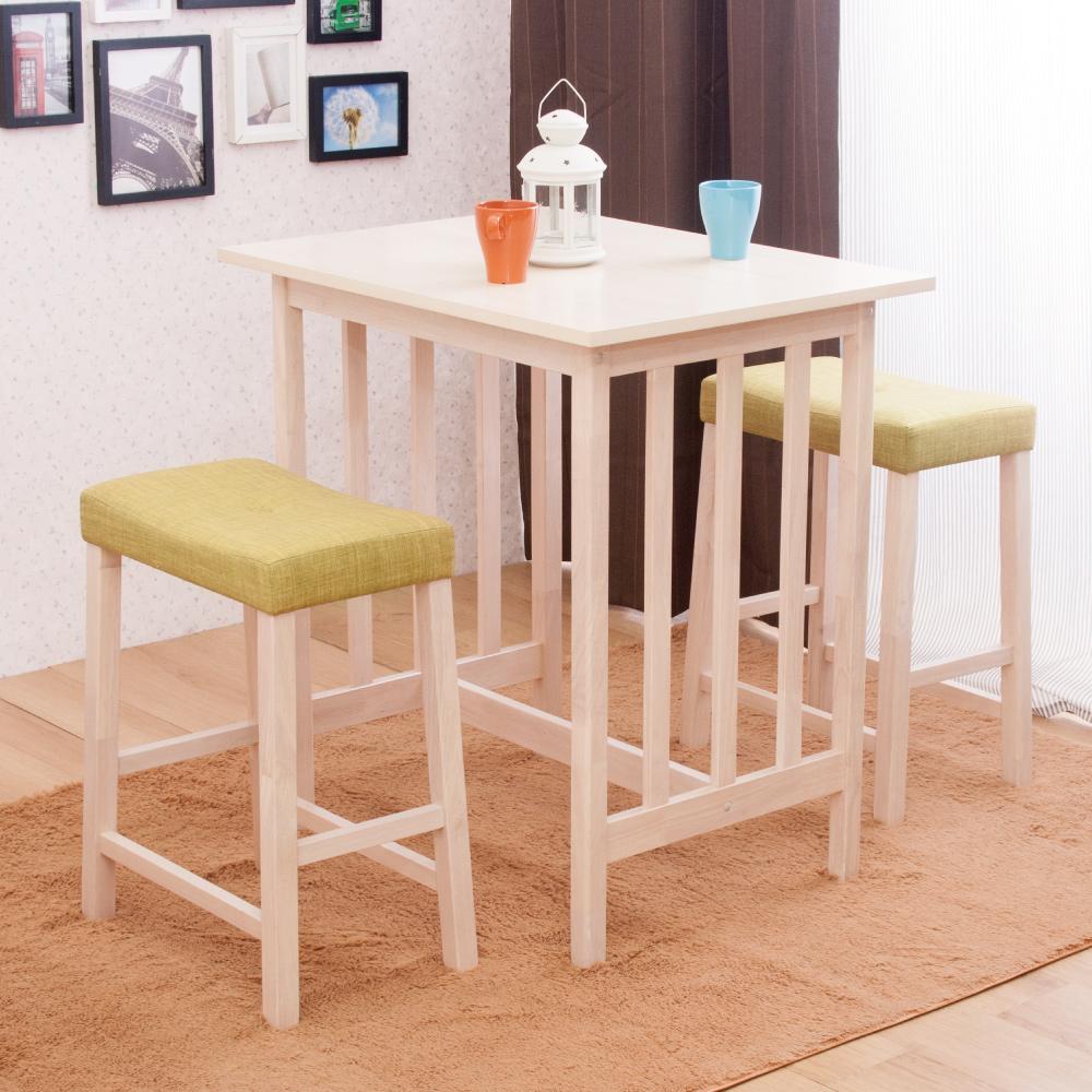 AS-比德與安妮塔吧檯桌椅組(一桌兩椅)-80x60x87cm