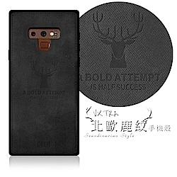 VXTRA Samsung Galaxy Note9 北歐鹿紋防滑手機殼(安藤石灰)