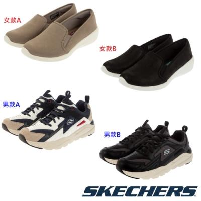 SKECHERS 男女運動休閒鞋 時時樂精選