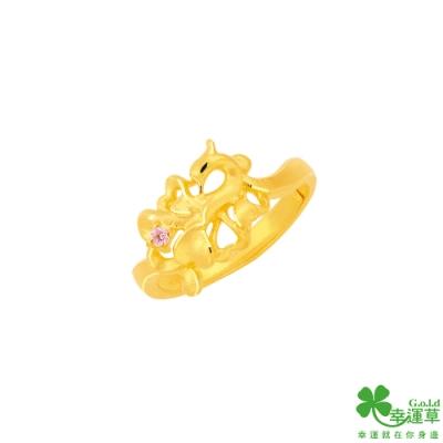 幸運草金飾 錦繡呈祥黃金戒指