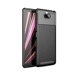 PKG SONY Xperia 10 Plus手機殼時尚碳纖紋路+抗指紋-NEW