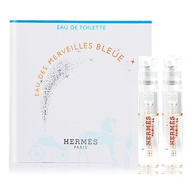HERMES 愛馬仕 藍色橘彩星光淡香水2mlX2 Eau des Merveilles