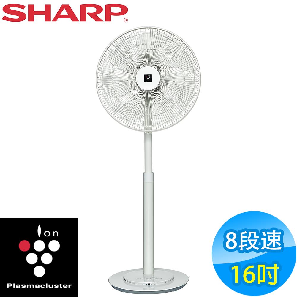SHARP夏普 16吋 8段速微電腦遙控ECO溫控DC直流電風扇 PJ-H16PGA 自動除菌離子