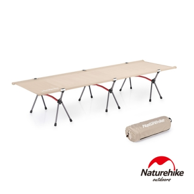 Naturehike 簡易野外高低兩用7075鋁合金便攜可折疊行軍床 午睡床 卡其-急