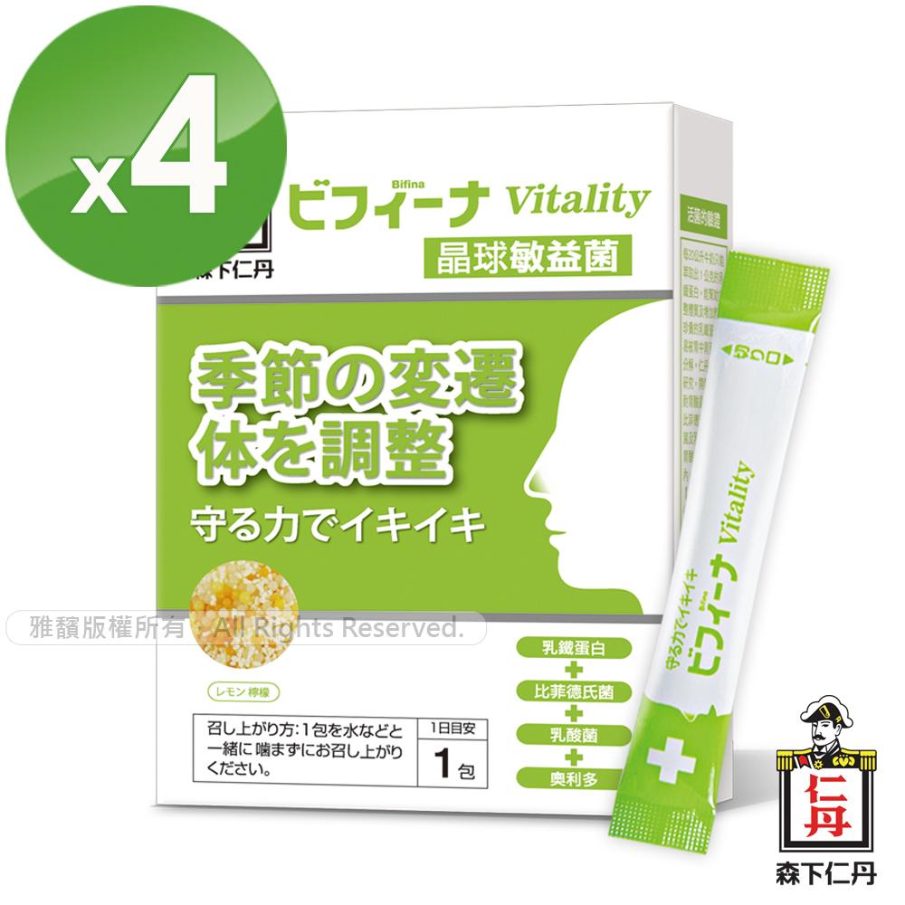 森下仁丹 晶球敏益菌(14包/盒)4盒組