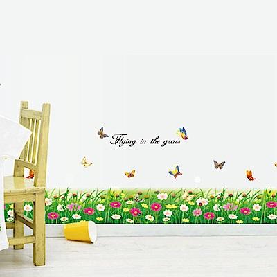 半島良品 DIY無痕壁貼-草地蝴蝶 AY7049 50x70cm