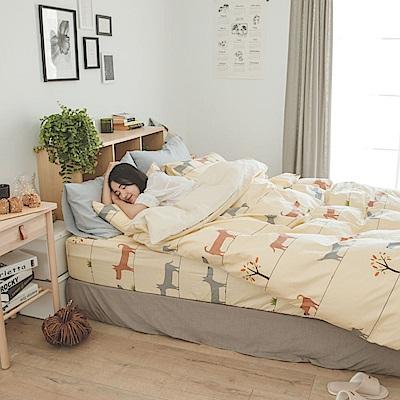 翔仔居家 台灣製 100% 精梳純棉薄被套床包3件組 - 單人(散步去)