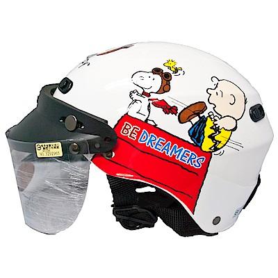 史奴比SNOOPY雪帽K825-SY5史奴比飛行員(白色)