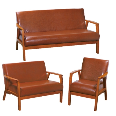 文創集 麥格西時尚皮革實木沙發椅組合(二色可選+單人座+二人座+三人座組合)