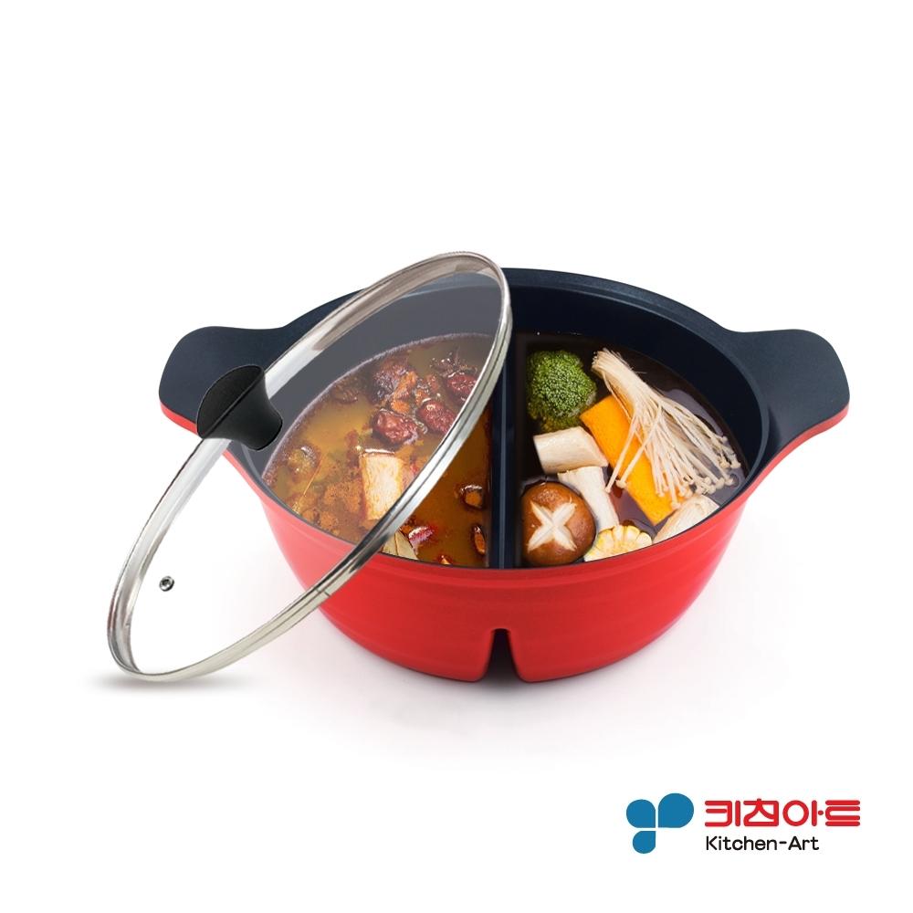 [買就送瑞士廚師刀]韓國Kitchen Art 雙格陶瓷不沾鴛鴦鍋/火鍋28cm(附蓋)