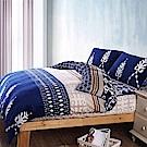 Grace Life 自由跨度 加大法蘭絨被套床包四件組