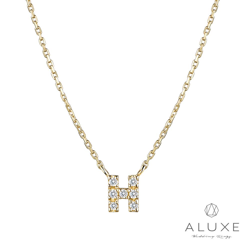 ALUXE亞立詩Alphabet系列10K鑽石項鍊-H