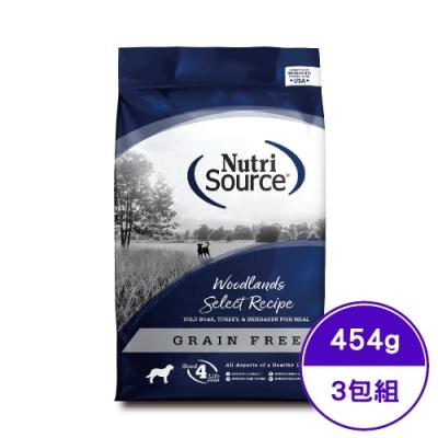 Nutri Source新萃NS 天然寵糧無穀全齡犬腸胃保健配方-牧野原味(野豬+火雞) 1lb/454g (NS1800GF) (3包組)