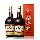 養命酒 藥用養命酒1000mlx2瓶(乙類成藥)