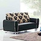 AS-克奡策h夫黑皮雙人座布沙發-143x86x93cm