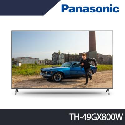 Panasonic國際牌 49吋 4K HDR 液晶顯示器+視訊盒 TH-49GX800W