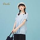【Dailo】打雷了童趣-襯衫-(白色)