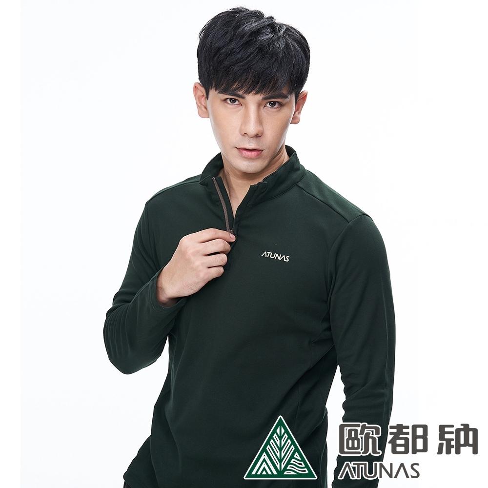 【ATUNAS 歐都納】男款防曬吸濕排汗輕薄立領長袖拉鍊衫A1-P1827M墨綠