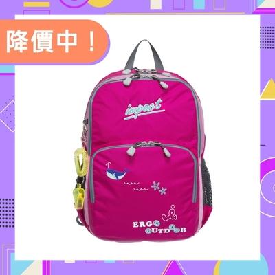 【IMPACT】陽光森林系列-鯨魚幼稚園書包-粉紅 IM00H06FC