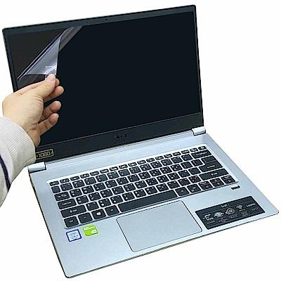 EZstick ACER SF314 SF314-55G 螢幕保護貼