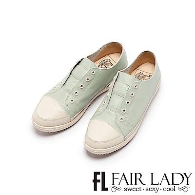 Fair Lady Soft Power軟實力潮流雙色休閒鞋 薄荷