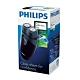 PHILIPS飛利浦 雙刀頭電動刮鬍刀 PQ206 product thumbnail 1