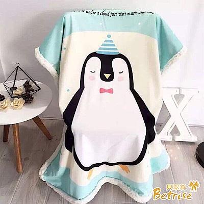 Betrise小企鵝  輕生活 韓版清新印花水晶絨雙面毯(150X200cm)