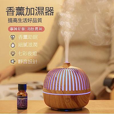 古韻香薰加濕器 精油香薰機 USB小夜燈 家用水氧機 空氣清淨 臥室香氛擴香機 芳療機