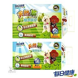 每日健康 乾爽系列 天然茶 綠茶寵物尿布墊(S/M)2包入