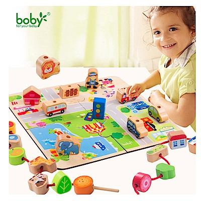Boby 木製兒童小鎮串珠拼圖遊戲組(36m+)