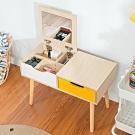 樂嫚妮 北歐輕巧化妝桌/邊桌/掀鏡/雙抽屜/收納櫃-高44cm橡木色