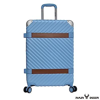 (限量福利品29吋)賽維亞PC+ABS亮面行李箱-藍色
