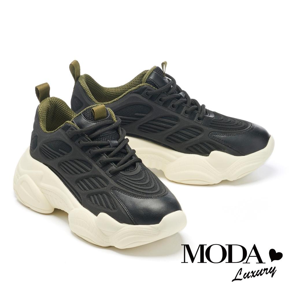休閒鞋 MODA Luxury 潮感俐落堆疊式厚底老爹休閒鞋-黑