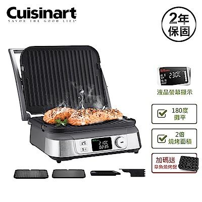 美國Cuisinart美膳雅 微電腦溫控液晶不沾煎烤盤GR-5NTW(加碼送章魚燒烤盤 $