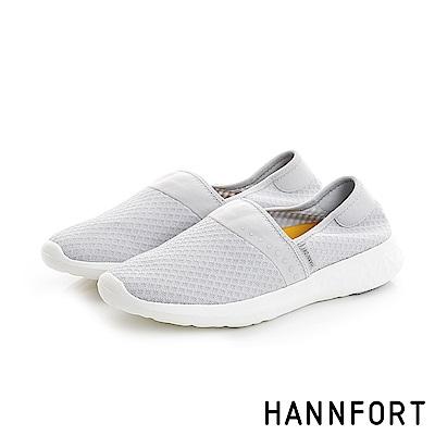 HANNFORT ICE透氣輕彈網布運動休閒鞋-女-柔美灰