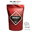 歐特 濃縮生乳萃取乳清蛋白(巧克力風味/蜂蜜風味)660公克/20份/包