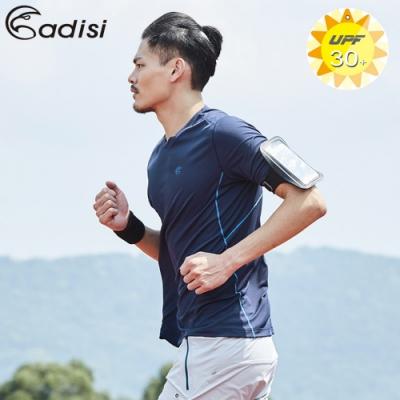 ADISI 男圓領抗UV排汗衣AL1811150 深藍(S~2XL)