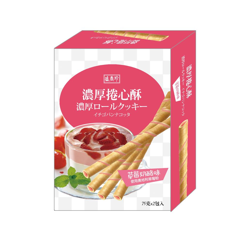 盛香珍 濃厚捲心酥-草莓奶酪口味(150g)