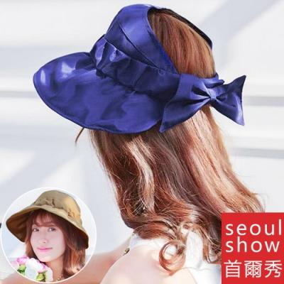 Seoul Show首爾秀 半空頂軟絲帽簷可折疊防曬遮陽帽