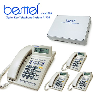 besttel 錄音型 數位系統總機 A-724