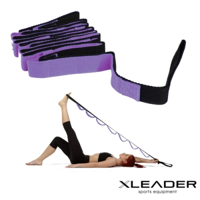Leader X 多功能分隔瑜珈繩 伸展訓練帶 拉筋帶 紫色-急