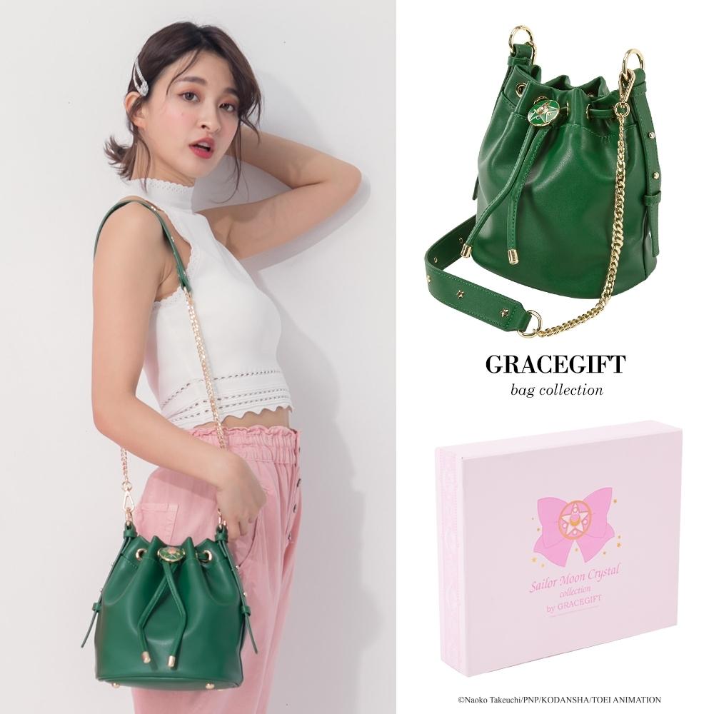 Grace gift-美少女戰士變身器鍊條水桶包 綠