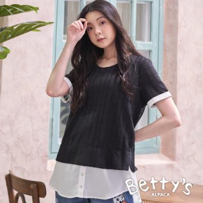 betty's貝蒂思 配色雪紡拼接微簍空針織線衫(黑色)