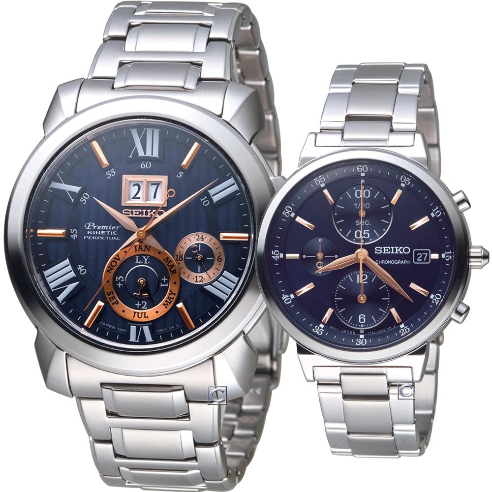 SEIKO 精工 永恆迷戀時尚對錶(7D56-0AE0A+7T92-0VN0B)藍